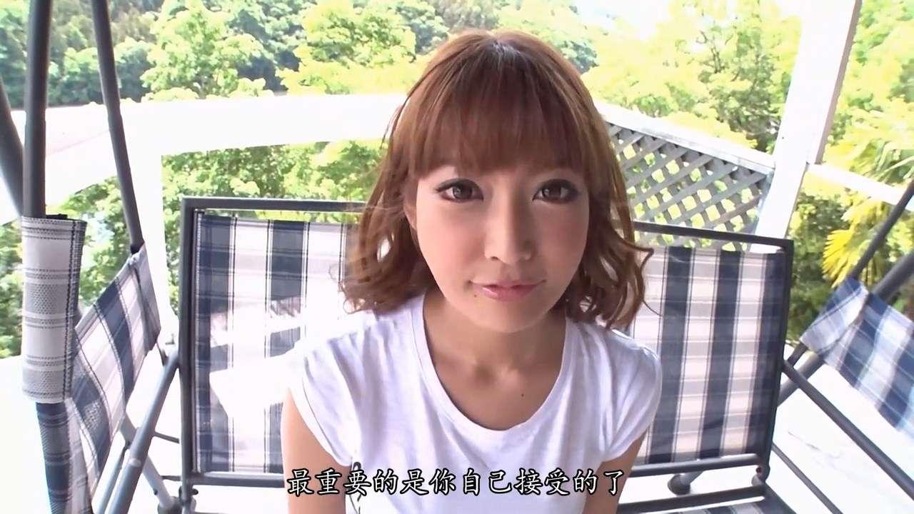 SNIS-254 明日花キララ 野外大冒险