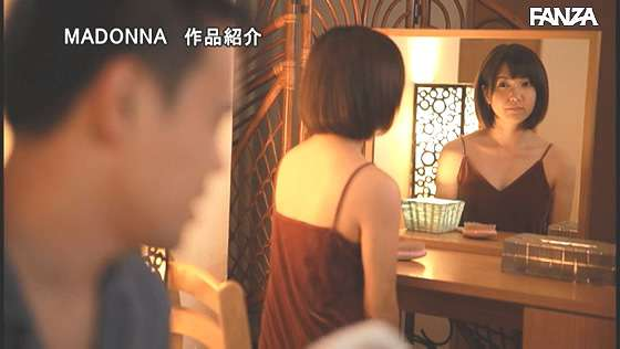 JUL-389:峰田ななみ趁丈夫出去打高尔夫球的机会,偷偷和初恋交往