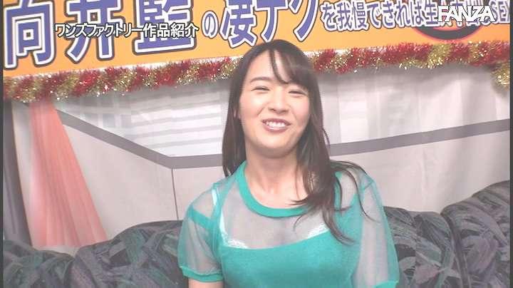 WAAA-051:向井蓝展示她6年的技巧