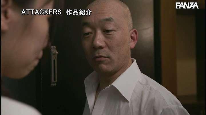 ADN-315:竹内夏希bei父亲用下流的眼神看着