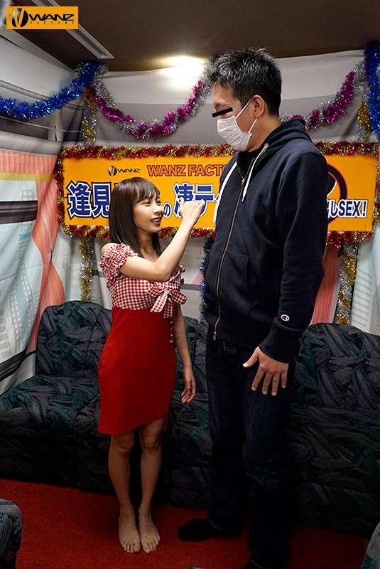 逢见莉香(逢见リカ身高仅有145cm