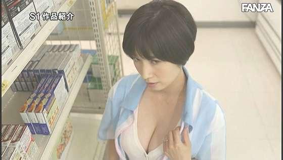 SSNI-952:店长奥田咲太主动了 跟同事距离感很近