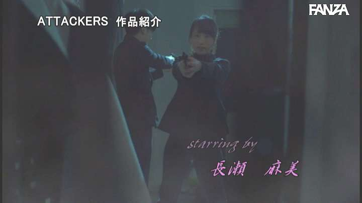 SHKD-885:長瀬麻美之女体化堕落搜查官