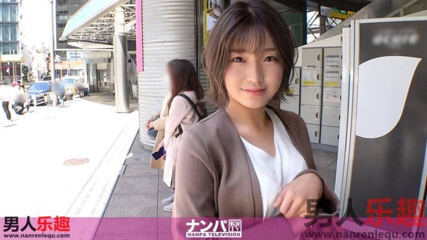 200GANA-2493系列美乃22岁自由设计师