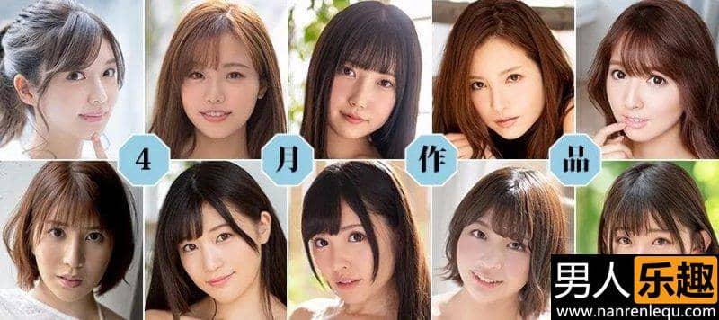 2021年4月作品榜 新人小姐姐夏木りん排名第一
