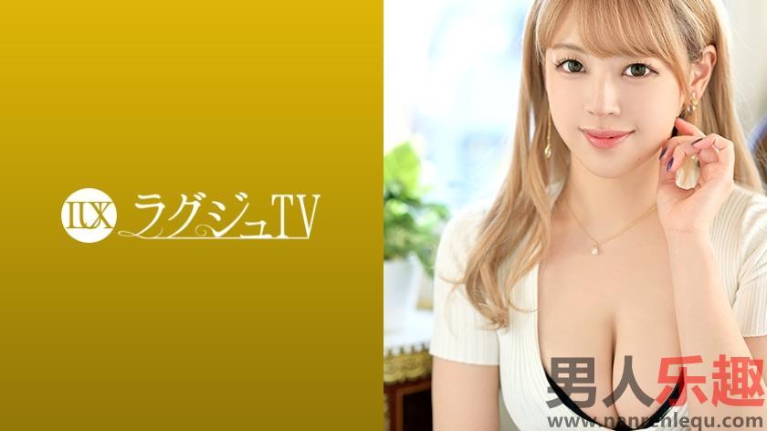259LUXU-1419系列美玖26岁美容师