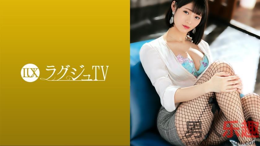 259LUXU-1432系列栗山里沙25岁的芭蕾舞演员