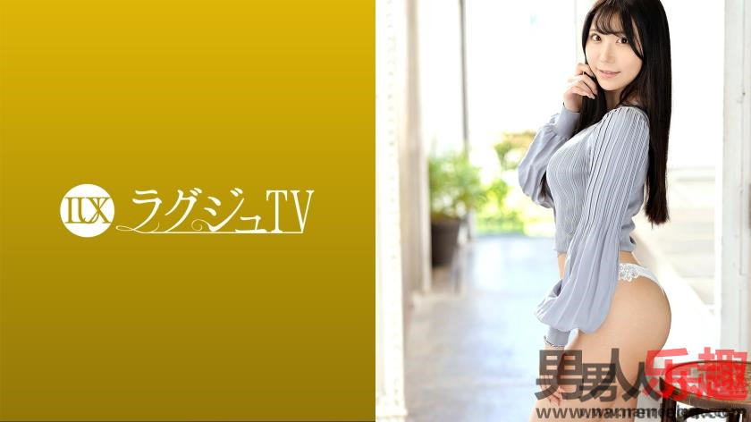 259LUXU-1408系列市原静香29岁美容部员