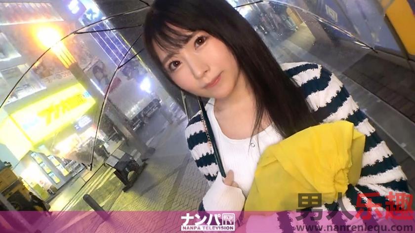 200GANA-2487系列光之21岁大学生
