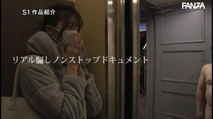 SSIS-092:星宮一花2021/06/19作品剧照