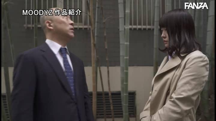 MIDE-930:八木奈々被最讨厌的上司住在同一房间骚扰