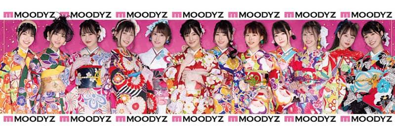Moodyz十二金钗总动员