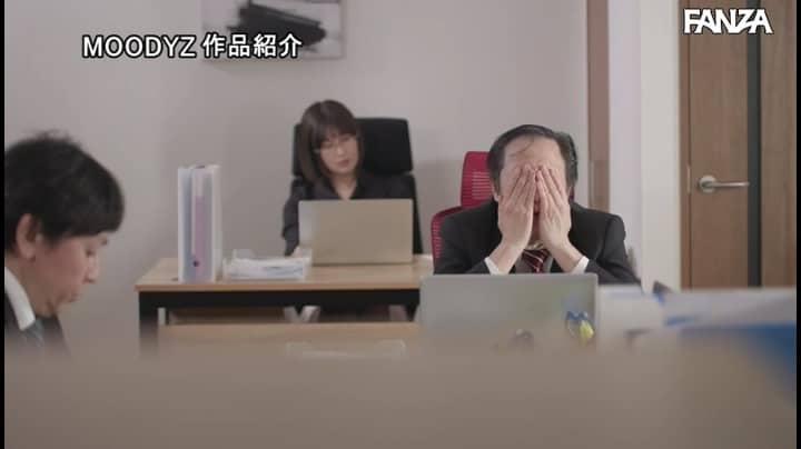 MIAA-433:藤森里穂成为上司在公司里总是欺负老头