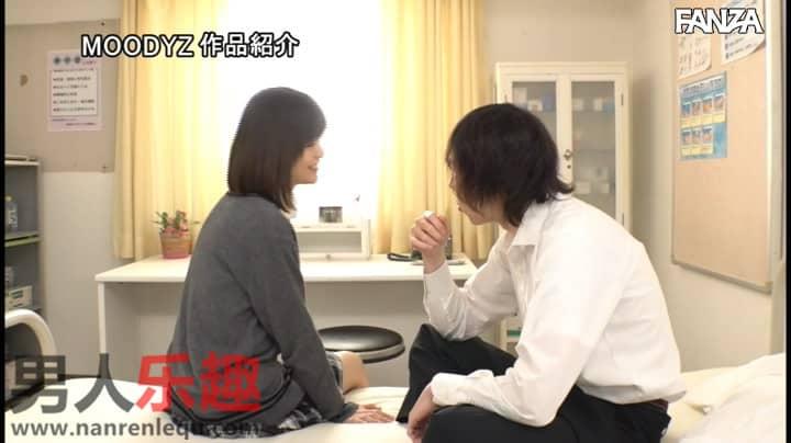 MIAA-441:月乃ルナ青春爱情故事系列第17弹