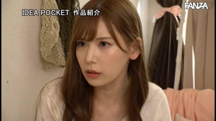 IPX-473:明里紬姐姐,给最讨厌的弟弟看一下吧