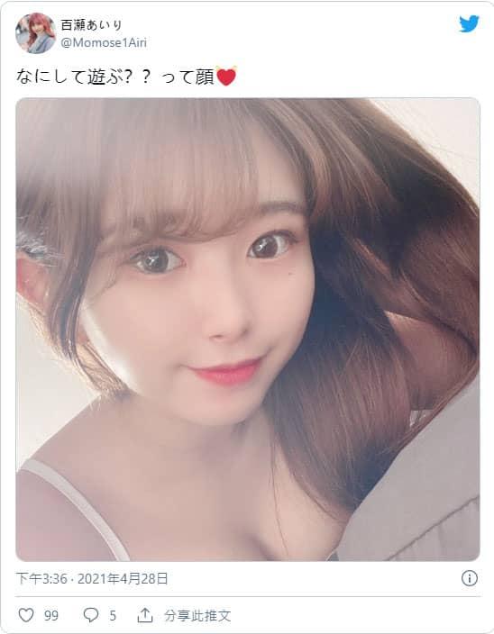 """韩系风美容系学生""""百瀬爱里""""业界出道"""