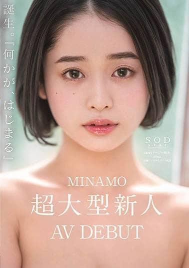 MINAMO出道作品番号及封面,MINAMO个人简介