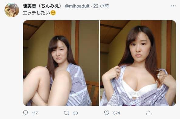 陈美恵拍业界曝光后悔生下她