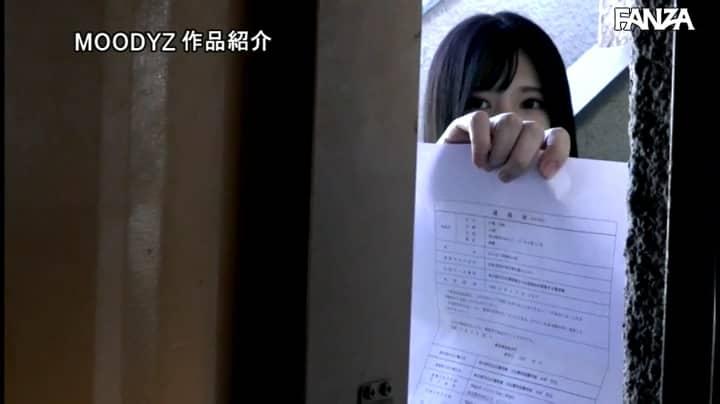 MIDE-928:高橋しょう子担任监视搜查官与同事在同一房间的监视调查