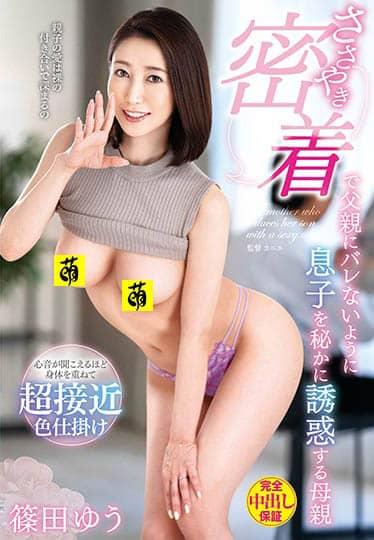 """VENX-037 老公老了玩不动""""篠田ゆう"""""""