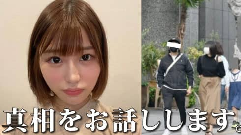 "唯井まひろ、戸田真琴被点名电影评论家""有村昆""的不伦丑闻"