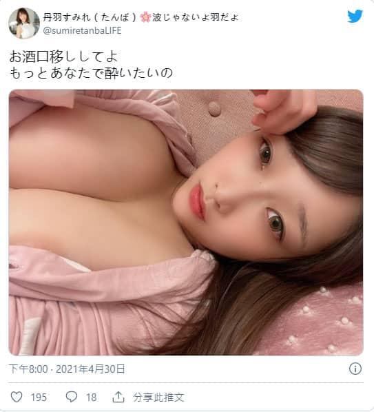 """美艳演员""""丹羽菫""""转战Youtube界大秀身材!"""