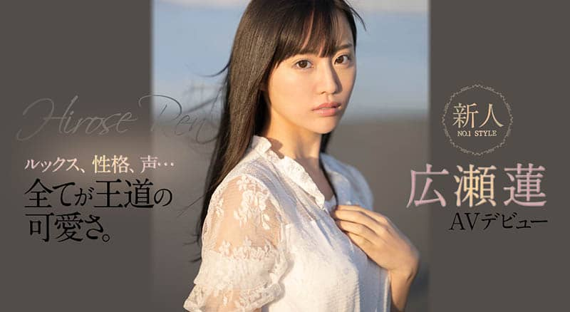 SSIS-087 広瀬莲(广濑莲)年薪6600万円的新人