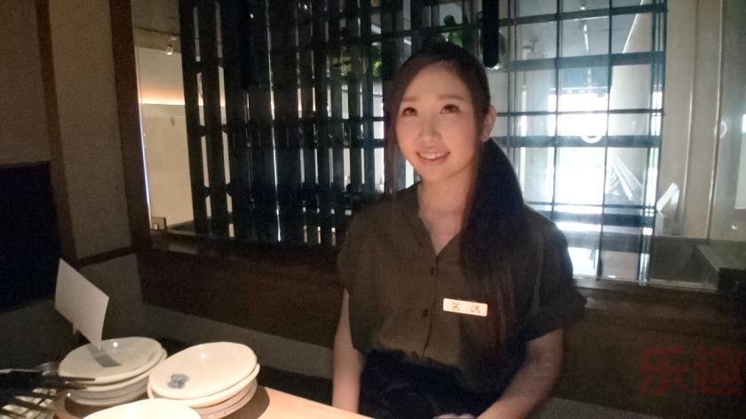 [300MIUM-094]リカちゃん中文简介 20岁海报女郎作品:300MIUM-094详情