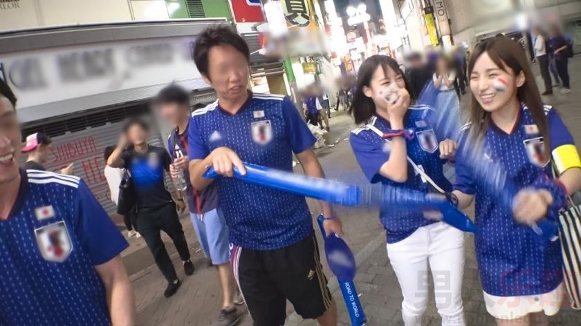 [200GANA-1791]素人中文简介 世界杯日本比赛胜利,狂欢作品:200GANA-1791详情