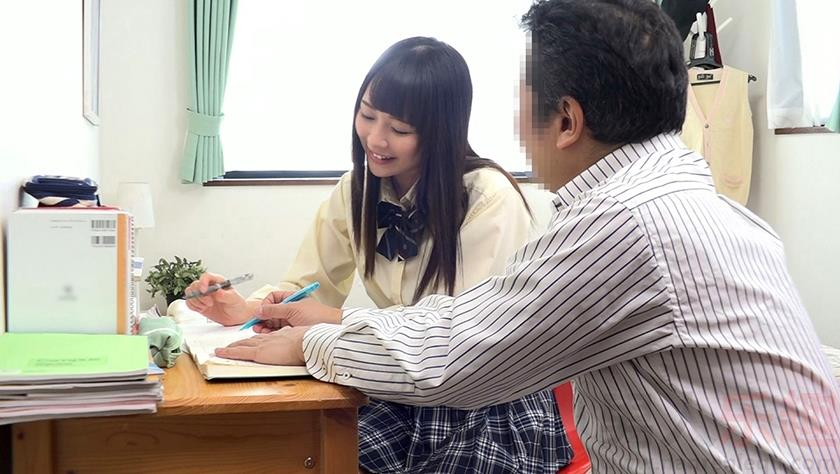 [022EIKI-047]心花由罗中文简介 心花由罗,高中女生作品:022EIKI-047详情