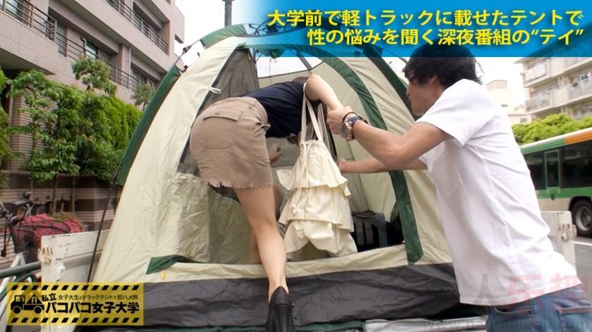 [300MIUM-093]学生中文简介 护理系学生,路边移动帐篷作品:300MIUM-093详情