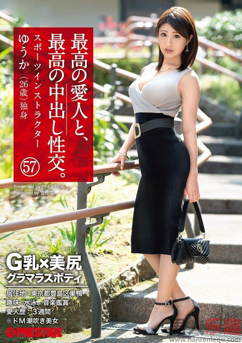 SGA-143:女一号星优香挑战最强小三