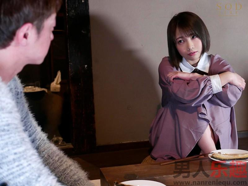 STARS-247:户田真琴畸形恋被男友发现遭分手