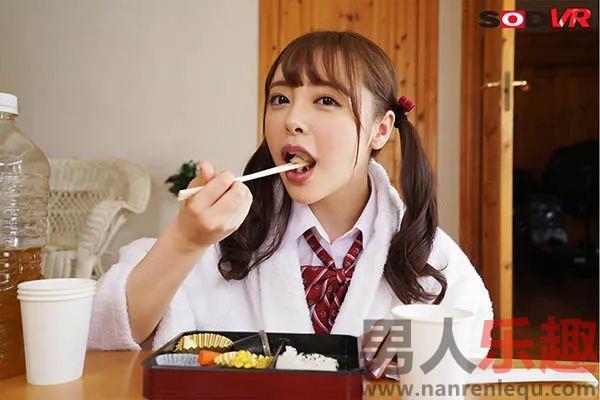 3DSVR-0501:小仓由菜随机应变给群众演员问慰