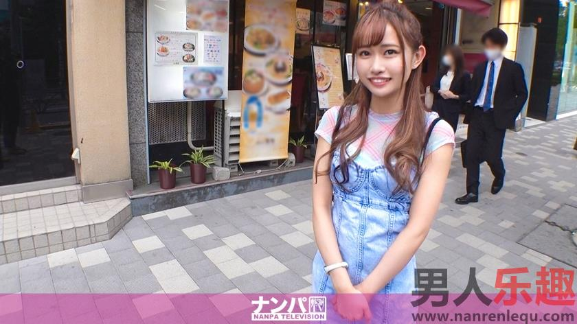 200GANA-2501系列20岁美容师的助手
