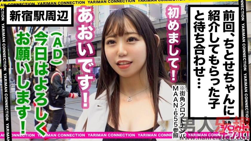 300MAAN-660系列葵21岁美容师助理