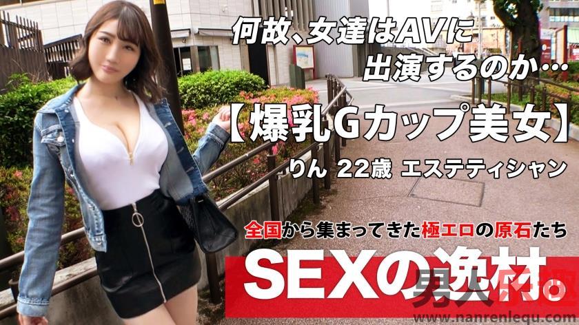 261ARA-492系列铃22岁美容师