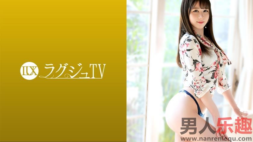 259LUXU-1420系列赤崎理奈27岁的花卉设计师