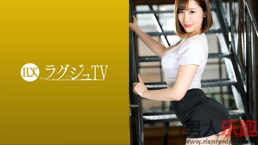 259LUXU-1442系列上坂玲25岁美容院经营