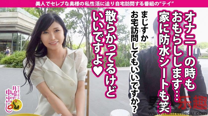 300MIUM-723系列赤城优28岁丈夫是日本的原J里·格