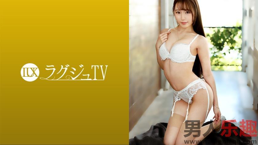259LUXU-1425系列优花29岁偶像制作人
