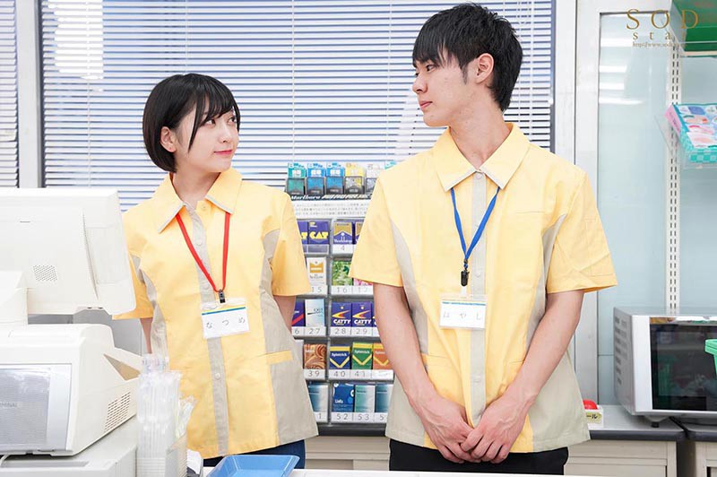 "STARS-348 超商打工人""夏目响""对同事上瘾"