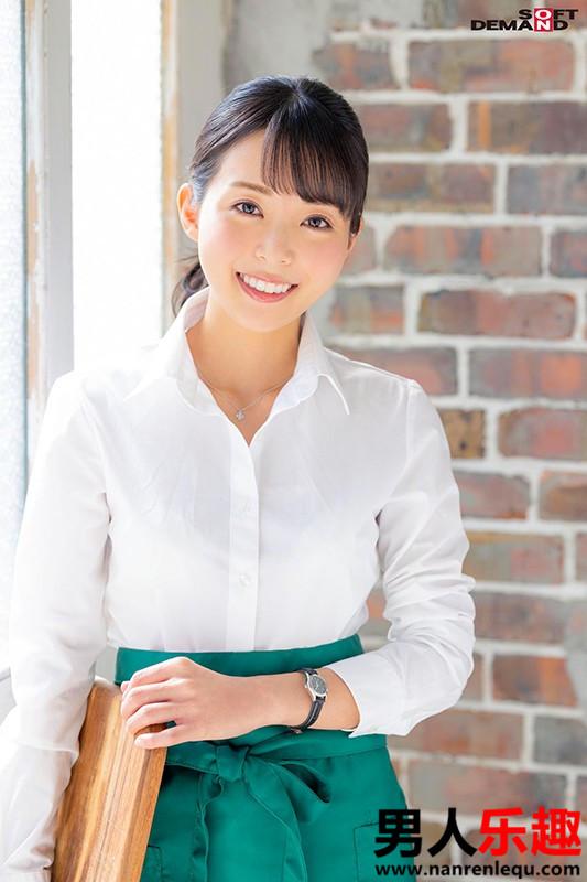 """气质出众!D罩杯疗愈系大姐姐""""冈田雏乃""""业界出道想增加自信与色气!"""