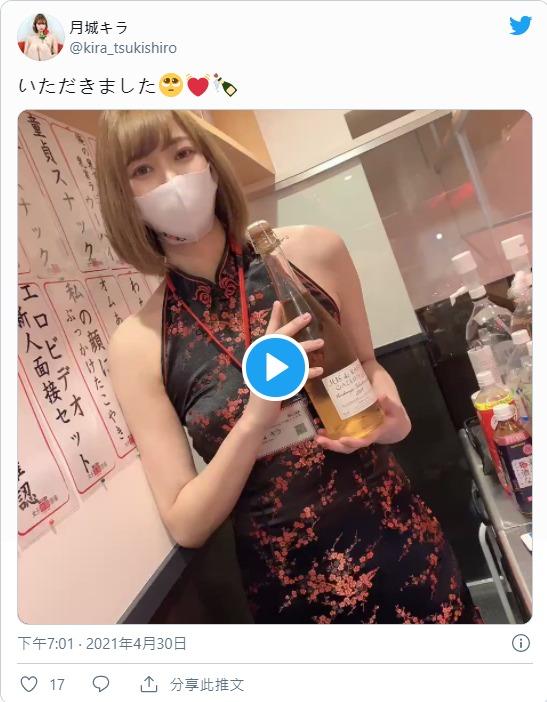 """180公分D罩杯混血美女""""月城绮罗""""推特大秀长腿美胸!"""
