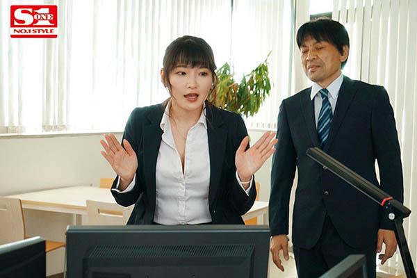 "SSIS-017 喝醉醒来跟女上司""鹫尾めい""在旅馆"