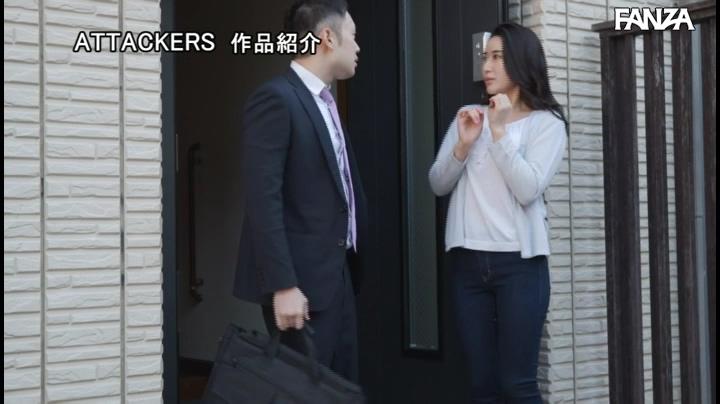 ADN-320:九条みちる趁老公上班的时间与保险公司的新人幽会