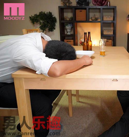 "MIDE-904 上司老婆""初川みなみ""原来是欲求不满小恶魔"