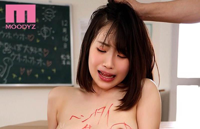 """MIDE-899 """"葵いぶき""""初凌辱绝望"""