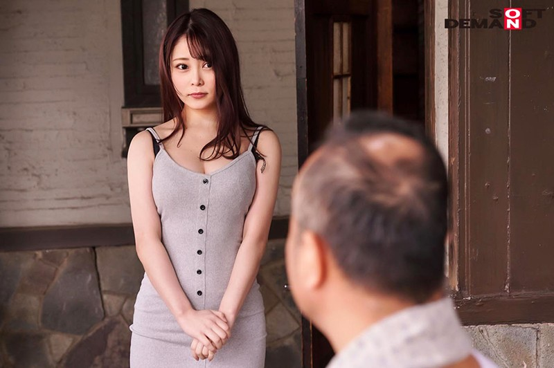 "MSFH-053 嫁到乡下""希代あみ""嫌老公"