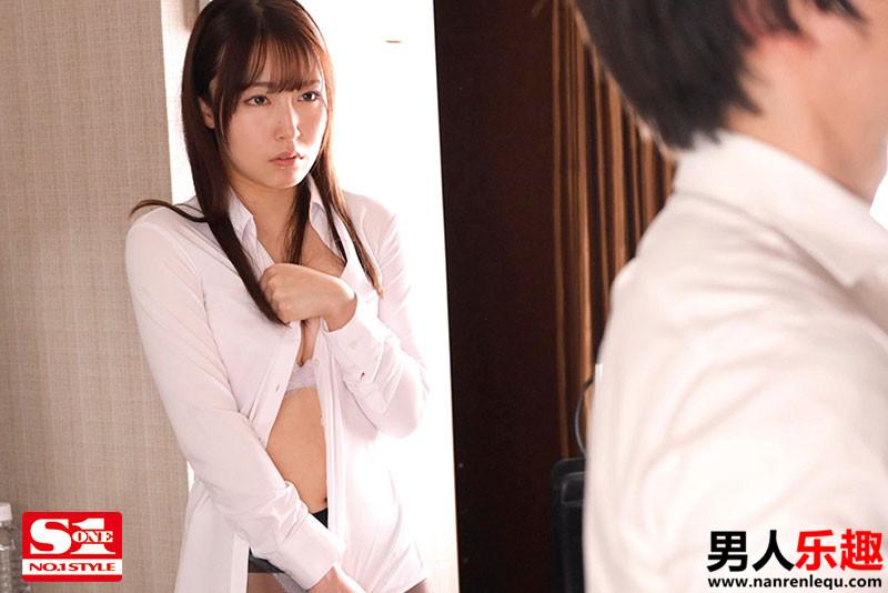 "ssis-098 纯洁新人OL""潮美舞""被上司"